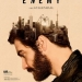 Enemy – Movie Review