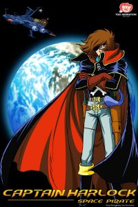 captain harlock , early anime