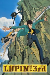 lupin the III, first anime, original anime