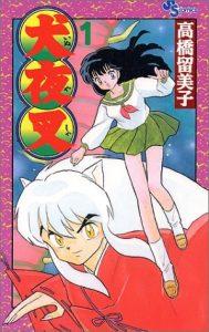 iInuyasha & kagome, best anime
