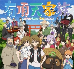 The Eccentric Family Anime